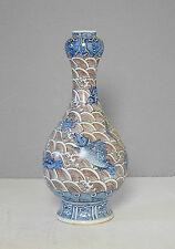 Chinese  Blue and White  With  Red  Porcelain  Vase  With  Mark     M2043
