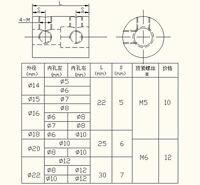 8*10mm Motor Shaft Rigid Coupling with 4 Top Screws Length 25mm