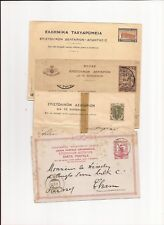 GREECE-Four bit older cards/cover at decent price