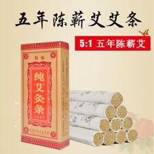 Traditional Moxa Sticks 10pcs/box Moxibustion Sticks Moxa Roll Sticks 1.8cm*20cm