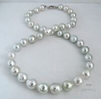 "HS Baroque South Sea Cultured Pearl 8.5 X 11mm Necklace 17.75"" 18K White Gold"