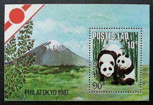 Laos Panda Philatokyo 1981 Japan Bamboo Animal Mountain Fauna (ms) MNH