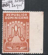 Dominican Republic SC C89 Right Margin Imperf MNG (2dna)