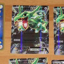 POKEMON RARE RARE EX JAPANESE CARD CARTE 096/131 RAYQUAZA HP170 MADE IN JAPAN NM