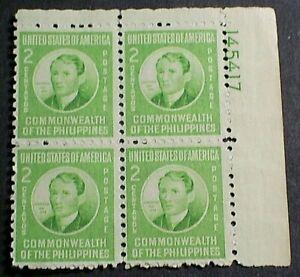 U.S. Possession Philippines Scott 461 - Plate Block MNH OG VF