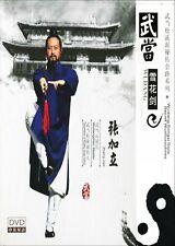 Wudang Songxi Style Secret Wushu routines - Snowflake Sword by Zhang Jiali Dvd