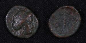 Ancient Greek Coin Thessaly Larisa Kremaste 3rd Century BC AE Chalkous Ex-BCD