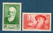 SERIE TIMBRES N° 343-344 NEUF XX SANS CHARNIERE GOMME D'ORIGINE - CELEBRITES