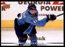 2007-08 Upper Deck Series 2 Ilya Kovalchuk #420
