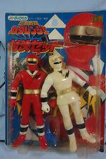 Kakuranger Red White Action Figures Japan Yutaka