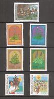 Portugal Madeira SC # 81-87, 81a, 85a Europa, Plants, Dancers.  MNH
