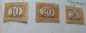 Italian PO in China 1917 3 Postage Dues o/p Pechino M
