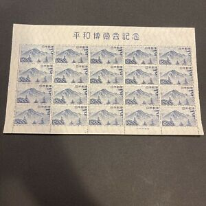 Japan Stamp Sheet Blue NH