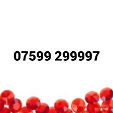 07599 299997 EASY MOBILE NUMBER GOLD DIAMOND PLATINUM VIP BUSINESS SIM CARD