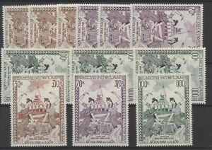 [P25563] Laos 1971 good set very fine MNH Airmail stamps X4