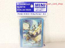 "24707 Card Sleeve(70) CardFight Vanguard ""Omniscience Dragon, Hollofernyiges"""
