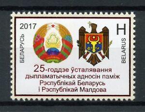 Belarus 2017 MNH Diplomatic Relations Moldova 1v Set National Emblems Stamps