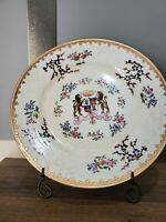 ANTIQUE SAMSON FRENCH PORCELAIN CHINESE EXPORT STYLE PLATE / BOWL 9 1/8''