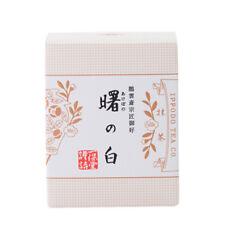 F/S Kyoto Ippodo Matcha Green Tea Akebono no Shiro Paper Pack 40g for 20 cups