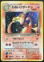 Dark Charizard Holo Team Rocket No.006 Pokemon Card Rare Nintendo From Japan F/S