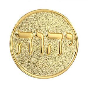 Tetragrammaton Gold Lapel Pin Hebrew letters of God's Name Jw.org Jewelry Gift