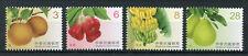 Taiwan China 2017 MNH Fruits Part II Bananas Pears 4v Set Nature Stamps