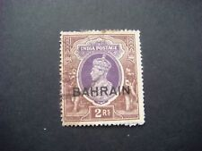 Bahrain 1940 King George VI 2R purple brown used will faults see scans SG 33 £12