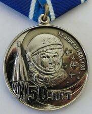Russian Medal Gagarin 50 Years The First Manned Space Flight, with doc