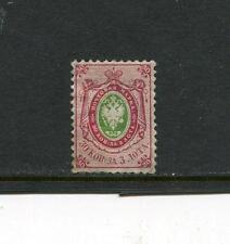 IMPERIAL RUSSIA YR 1858,SC 10,MI 7,MH,NO THUNDERBOLTS,WOVE PAPER,PER 12-1/2