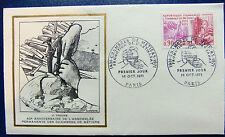 Enveloppe 1é jour Burin d'or du 16 10 1971 40é Assemblée des Chambres de Métiers
