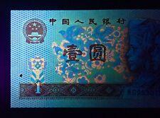 """Rare China Banknotes 4th of RMB 1 Yuan 1980 P-884a+ Prefix """"WG"""" 红金龙 AUNC-UNC"""