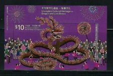 CHINA Hong Kong 2021 $10 S/S Cultural Heritage - Dragon and Lion Dance Stamp