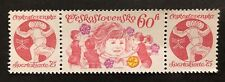 1975 60h Czechoslovakia Stamp