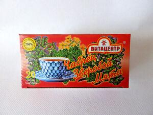 Herbal Tea Thyme,Tutsan, Mint Russian Tea Tasty Healthy 100% Natural 20 Teabags