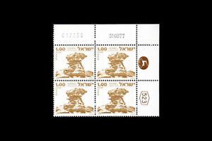 ISRAEL 1977 ARAVA #664 DATE BLOCK 310877 MNH