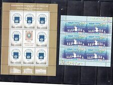 Russia 2007 Complete  year set of 5 minisheets MNH Michel Catalog  Euro 38.00