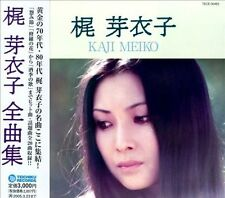 Zenkyokusyu by Meiko Kaji (CD, Oct-2005, Teichiku Records)