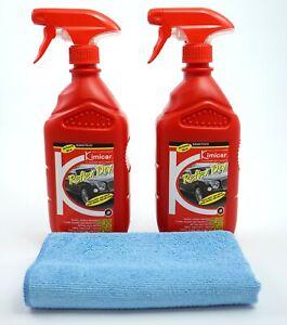 Reflex Dry Waterless Car Shampoo Nano Sealing Polish Protect Platinum Care Set