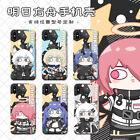 Anime Arknights SilverAsh Executor Lappland EXUSIAI Mobile Phone Case Soft Case