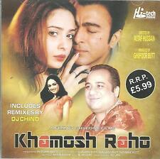 RAHAT FATEH ALI KHAN - HUMERA ARSHAD - KHAMOSH RAHO - NEW PAKISTANI MOVIE CD