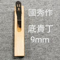 Kanna Hand Plane Japanese Carpentry Woodworking Tool 9mm T-137