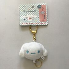 NWT Sanrio Original Japan Cinnamoroll Plush Keychain Retractable Key Ring