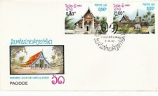 Laos 1982 Pagodas FDC Unadressed VGC