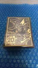 Yu-Gi-Oh! Card Case 20th Anniversary Jump shop Official Japan NEW