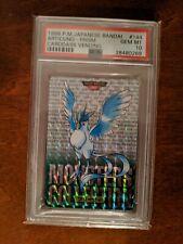 Psa 10 1996 Articuno Vending Cardass Prism