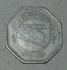 Iraq Commemorative Coin, 250 Fils 1981 FAO World Food Day, Saddam Hussein. I