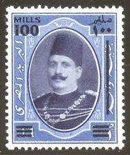 EGYPT #167 Mint NH - 1932 100m on £1 KIng Fuad