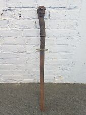 Old Antique Chinese Sword