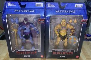 HE-MAN & Skeletor Masters of the Universe Revelation Masterverse MotU SHIP NOW!