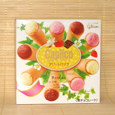 Japan Glico CAPLICO Stick Assorted 3 Flavor Chocolate Japanese Candy (9 pieces)